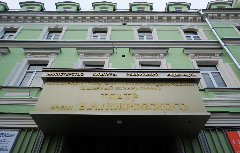 Театр Покровского - Chamberopera by Pokrovsky