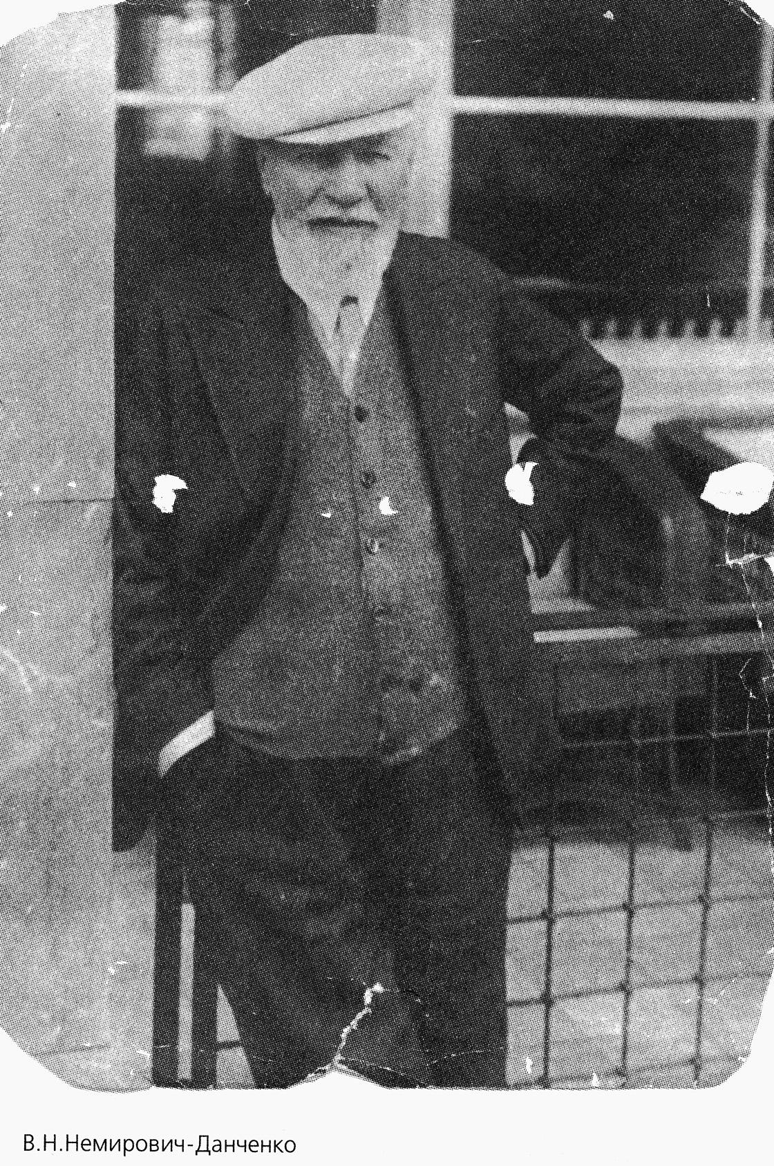 nemirovich